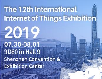 346x270_international_internet_of_things_exhibition_shenzhen_ursalink