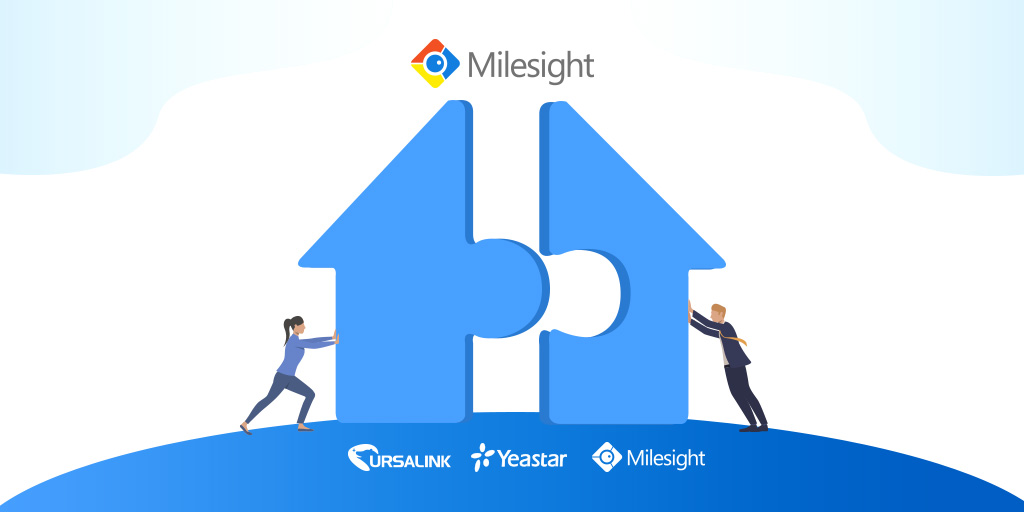merger-milesight-ursalink-artificial-intelligence