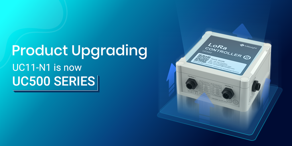 product-upgrading-uc500