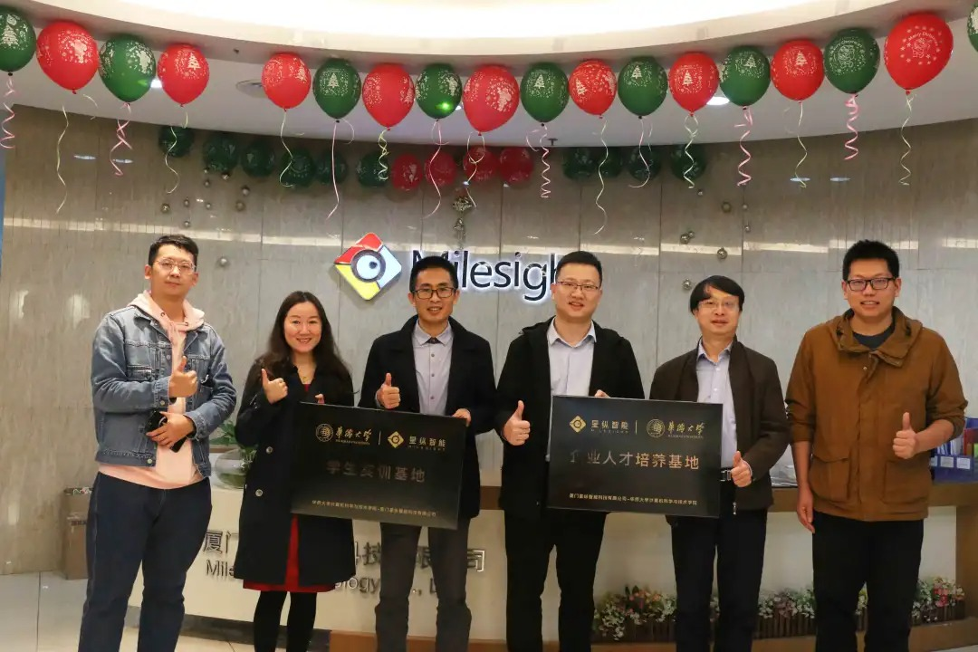 Cooperation-with-Huaqiao-University