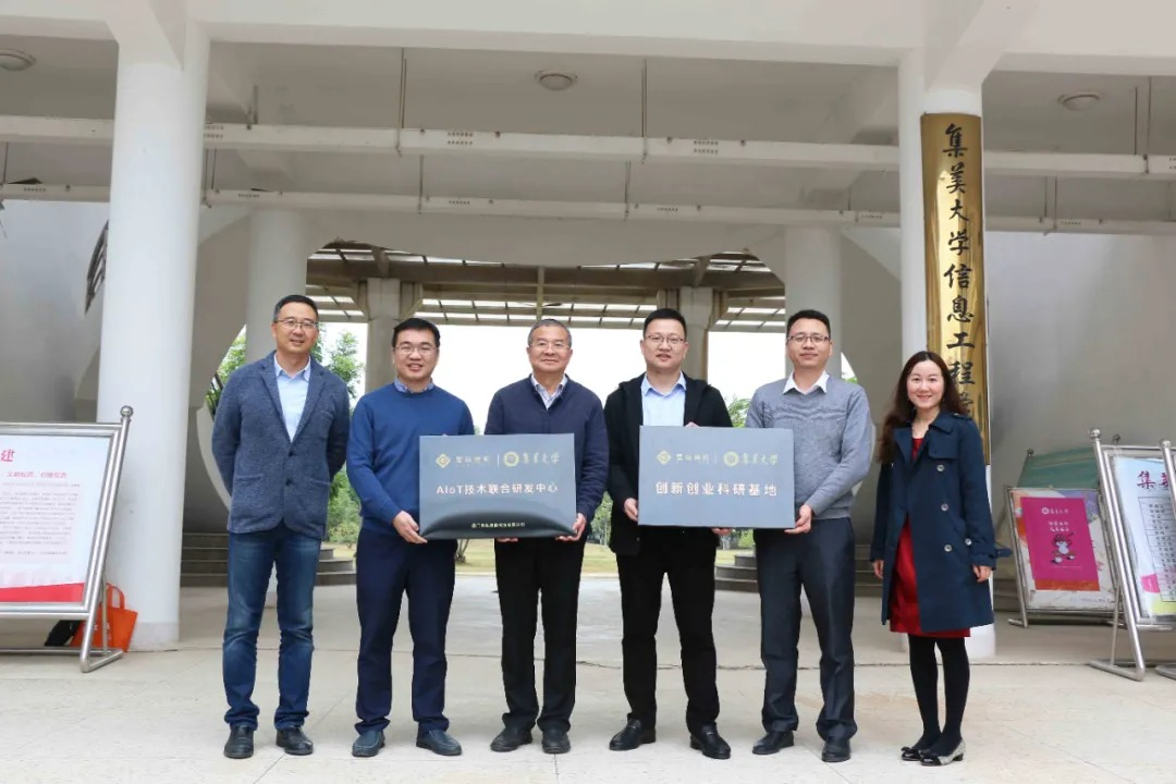 Cooperation with Jimei University